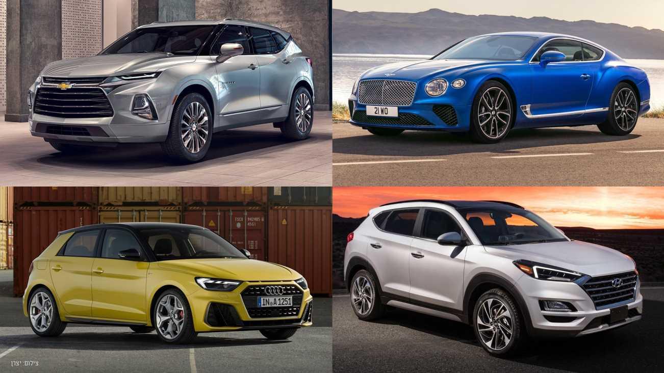 טוב מאוד דגמי 2019 החדשים – הדגמים החדשים שבדרך (חלק א') - אוטו HA-52